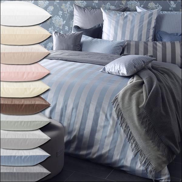 curt bauer mako brokat damast bettw sche ferrara 200x220 cm 2452 nadelstreifen ebay. Black Bedroom Furniture Sets. Home Design Ideas
