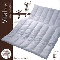 Centa Star Vital Plus Leicht Bett 135x200 Sommerdecke 1. Wahl 0710.00