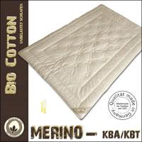 Merino Schaf-Schurwolle leicht Sommerdecke aus kbT mit kbA Bezug