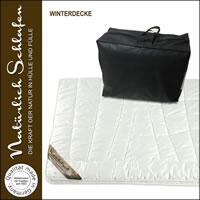 Kamelhaar Winterdecke Duo-Bett Bettdecke in verschiedenen Größen
